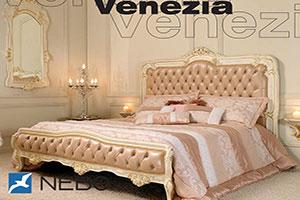 Кровать из кожи - 9462