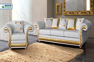 Кресло - 9558
