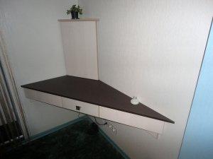 Коричневые (венге) туалетные столики - фото - 23315