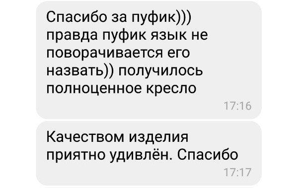Валерий, Минск