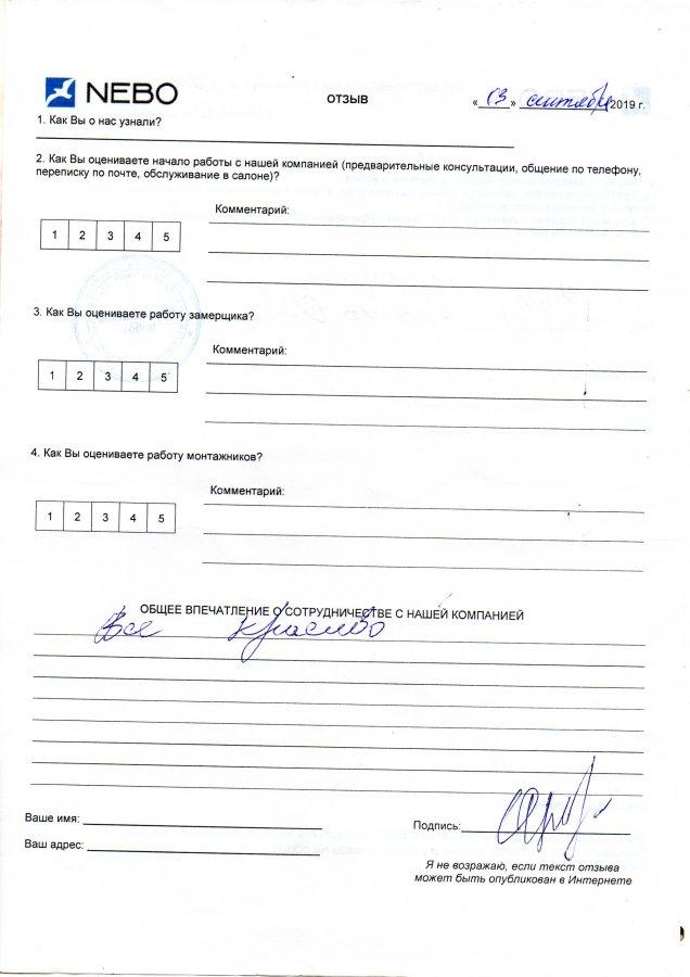 Минск, Панфилова, 2