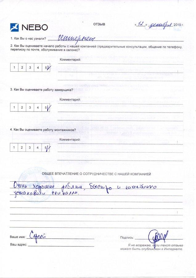 Сергей, Минск, Руссиянова, 13/3