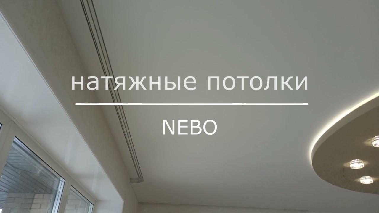 - 40538