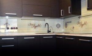 Линии, полосы для скинали в интерьере кухни - 22793