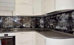 Кофе для скинали в интерьере кухни - 29210