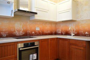 Кофе для скинали в интерьере кухни - 31234