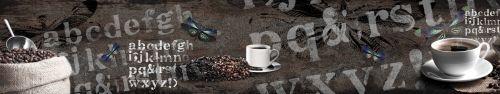 Скинали - Темный фон с кофе и бабочками