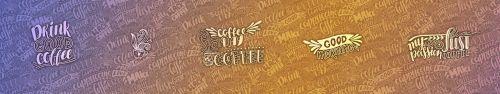 Скинали - Кофейные надписи