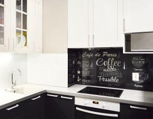 Скинали для черной кухни - 35253