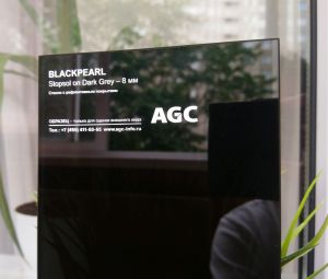 Зеркальное стекло BlackPearl