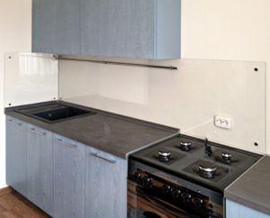 Рейлинги для кухни - 39584