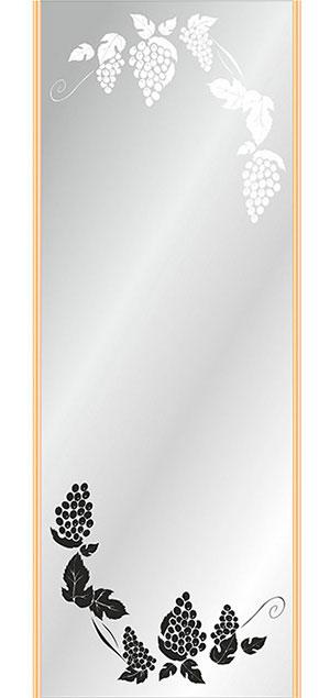 Пескоструй - Еда и напитки - 27255