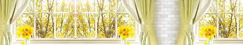 Скинали - Окно с видом на солнечную осень