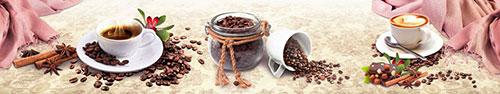 Скинали - Ароматный кофе и свежесмолотые зерна
