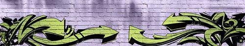 Скинали - Стена с граффити