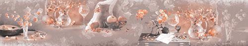 Скинали - Осенние натюрморты