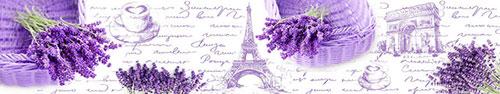 Скинали - Аромат лаванды в Париже