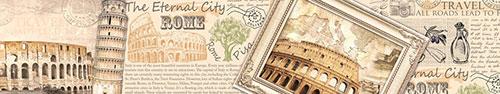 Скинали - Рим - столица мира
