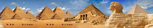 Скинали - Египет