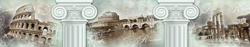 Скинали - Рим