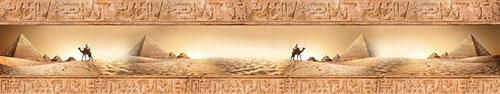 Скинали - Бедуин на верблюде в пустыне