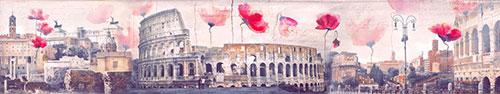 Скинали - Величественный Рим с акварельными маками