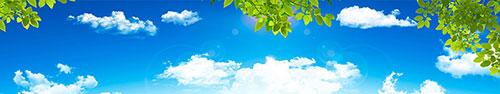 Скинали - Солнечное небо