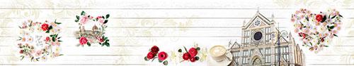 Скинали - Винтажные цветы, чашка кофе и Флоренция