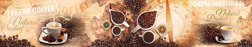 Скинали - Натуральный кофе