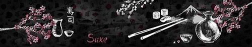 Скинали - Рисунки мелом на тему японской культуры