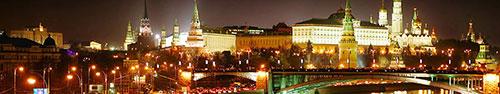 Скинали - Городской пейзаж Москвы