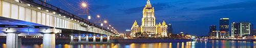 Скинали - Москва ночью