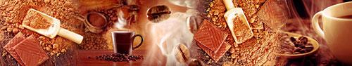 Скинали - Аромат кофе, какао и шоколада