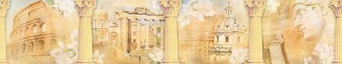 Скинали - Древний Рим