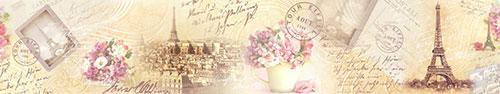 Скинали - Нежные цветочки на фоне Парижа и старых писем
