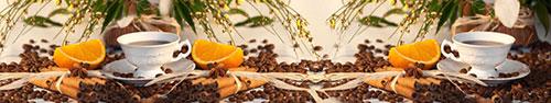 Скинали - Натюрморт с чашками и дольками апельсина