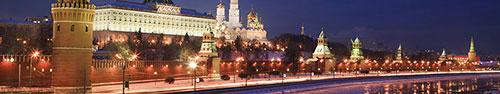 Скинали - Москва, набережная зимой