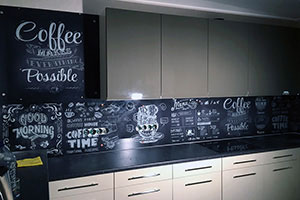 Кофе для скинали в интерьере кухни - 22315